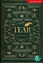 도서 이미지 - [합본] Tear (전5권/완결)