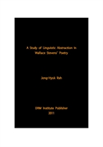 도서 이미지 - A Study of Linguistic Abstraction in Wallace Stevens' Poetry
