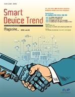 도서 이미지 - Smart Device Trend Magazine Vol.22