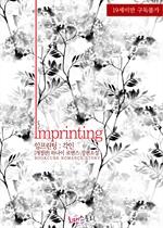 도서 이미지 - Imprinting (임프린팅 : 각인) (개정판)