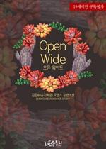 도서 이미지 - 오픈 와이드 (Open Wide)