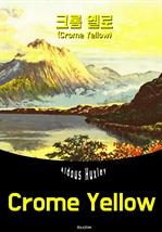 도서 이미지 - 크롬 옐로 (영어 원서 읽기 : Crome Yellow)