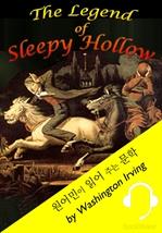 도서 이미지 - 슬리피 할로우의 전설 〈원어민이 읽어 주는 문학 : The Legend of Sleepy Hollow〉