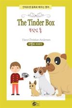 도서 이미지 - The Tinder Box (부싯깃통) - 안데르센 동화로 배우는 영어