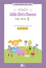 도서 이미지 - Little Ida's Flowers (어린 이다의 꽃) - 안데르센 동화로 배우는 영어