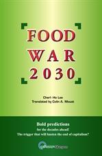 도서 이미지 - Food War 2030