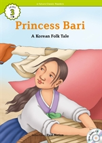 도서 이미지 - ECR Lv.3_04 : Princess Bari