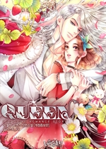 도서 이미지 - 퀸 (Queen) (개정증보판)