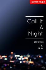 도서 이미지 - call it a night