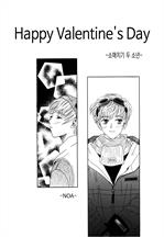 도서 이미지 - [BL] Happy Valentine Day - 소매치기 두 소년비밀