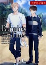 도서 이미지 - 러닝타임 (Running Time) (체험판)