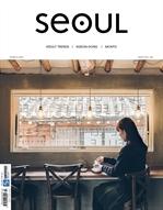 도서 이미지 - SEOUL Magazine March 2017