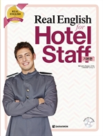 도서 이미지 - Real English for Hotel Staff 기본편
