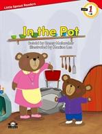 도서 이미지 - LSR1-06.In the Pot