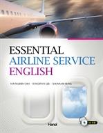 도서 이미지 - Essential Airline Service English