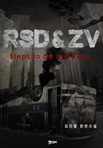 도서 이미지 - RSD&ZV (Steps to be the Virus) 1