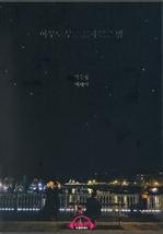 도서 이미지 - [오디오북] 아무도 무릎 꿇지 않은 밤