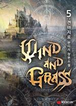 도서 이미지 - wind and grass