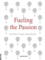 도서 이미지 - Fueling the Passion