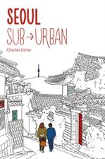 도서 이미지 - Seoul Sub-urban