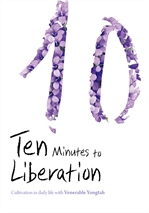 도서 이미지 - Ten Minutes to Liberation
