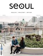 도서 이미지 - SEOUL Magazine June 2017