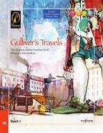 도서 이미지 - Gulliver's Travels