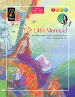 도서 이미지 - The Little Mermaid