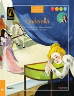 도서 이미지 - [오디오북] Cinderella
