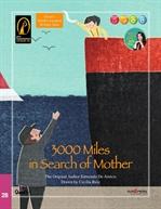 도서 이미지 - [오디오북] 3000 Miles in Search of Mother
