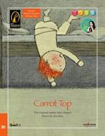 도서 이미지 - [오디오북] Carrot Top