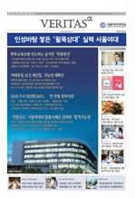 도서 이미지 - 2018 서울여대 가는 길