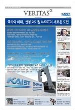 도서 이미지 - 2018 KAIST 가는 길