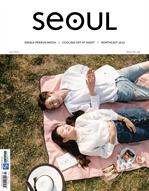 도서 이미지 - SEOUL Magazine July 2017