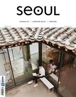 도서 이미지 - SEOUL Magazine August 2017