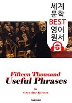 도서 이미지 - 15,000개 유용한 문구 Fifteen Thousand Useful Phrases (세계 문학 BEST 영어 원서 237) - 원어민 음성 낭독!