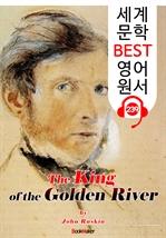 도서 이미지 - 황금 강의 왕 The King of the Golden River (세계 문학 BEST 영어 원서 239) - 원어민 음성 낭독!