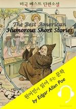 도서 이미지 - 미국 베스트 단편소설 〈원어민이 읽어 주는 문학: The Best American Humorous Short Stories〉