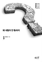 도서 이미지 - 소왓