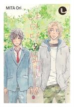 도서 이미지 - [BL] 야마다와 소년