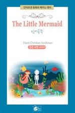 도서 이미지 - 안데르센동화로 배우는 영어-The Little Mermaid(인어공주)