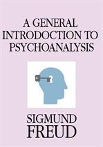도서 이미지 - 정신분석 입문(A General Introduction to Psychoanalysis)