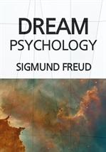 도서 이미지 - 꿈의 해석(Dream Psychology)
