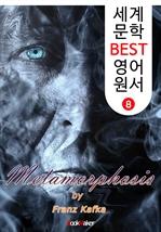 도서 이미지 - 변신 : 프란츠 카프카 (세계 문학 BEST 영어 원서 8)