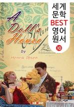 도서 이미지 - 인형의 집 : '헨리크 입센' 현대극의 아버지 (세계 문학 BEST 영어 원서 10)