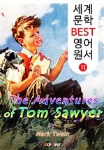 도서 이미지 - 톰 소여의 모험 (세계 문학 BEST 영어 원서 11)