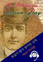 도서 이미지 - 도리언 그레이의 초상 〈독일어 원서 원어민 낭독: Das Bildnis des Dorian Gray〉