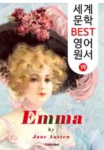 도서 이미지 - 엠마 (세계 문학 BEST 영어 원서 19)