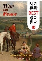 도서 이미지 - 전쟁과 평화 (세계 문학 BEST 영어 원서 23)