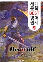 도서 이미지 - 베오울프 (세계 문학 BEST 영어 원서 28)